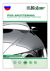 UV-PVD-Coating_ru